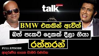 talk-with-chathura-chamara-ranawaka