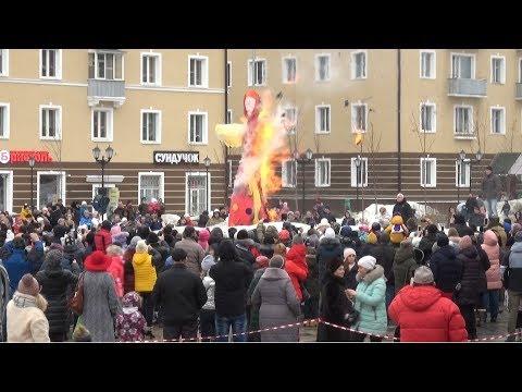 Масленичные гуляния прошли в г.о.Лосино-Петровский