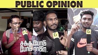 Sakka Podu Podu Raja Public Opinion | Santhanam, Vaibhavi | STR