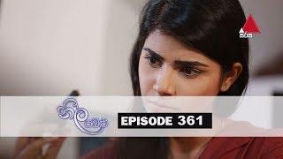 Neela Pabalu | Episode 361 | 30th September 2019 | Sirasa TV Thumbnail