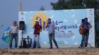 23 07 2016г Лесосибирск группа город Л 20 лет тому назад