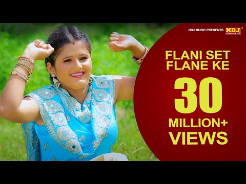 Flani Set Flane Ke | Rukke मारण लाग्या गाम | Haryanvi Hit Song 2017 | Anjali Raghav | SV | NDJ Film