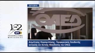 23Νοε - Ο Δημήτρης Καραμπέρης στο ΡΣΜ της ΕΡΤ3