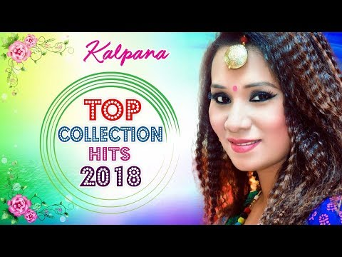 Bhojpuri Hits Of Kalpana - Top Movie Collection Of Bhojpuri Songs - Video Jukbox