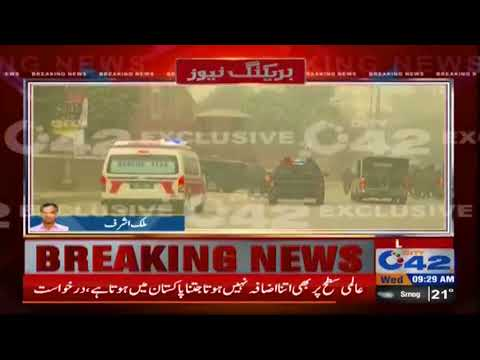 Chief Justice Pakistan Mian Saqib Nisar arrival at Supreme Court Lahore Registry