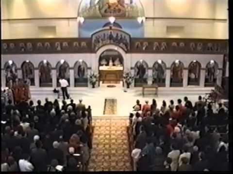 St. Elijah Consecration - The Divine Liturgy