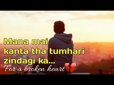 One side love shayari hindi mai