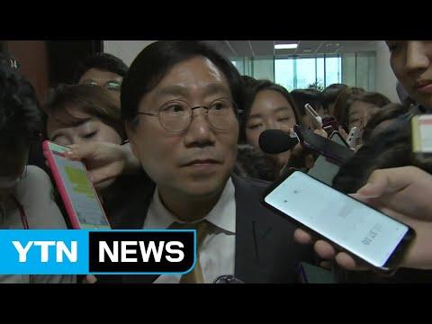 """文 대통령 측근 양정철, 서훈 국정원장 회동...""""사적 모임"""" / YTN"""