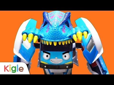 공룡카 | 무시무시한 공룡자동차! | 타요 레인저스 01화 | 꼬마버스 타요 | 키글TV