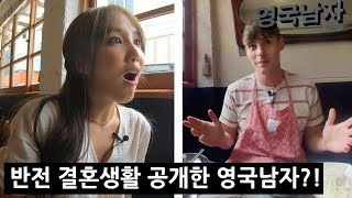Unexpectedly Emotional Date w/ Gabie in JeonJu!?