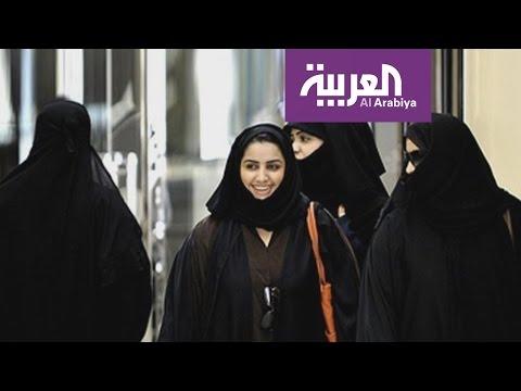 صباح العربية : ما هي الخدمات التي لا تحتاج المرأة السعودية لموافقة ولي الامر؟