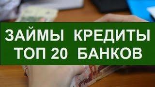 Оформить Кредитную Карту В Нижнем Новгороде Онлайн