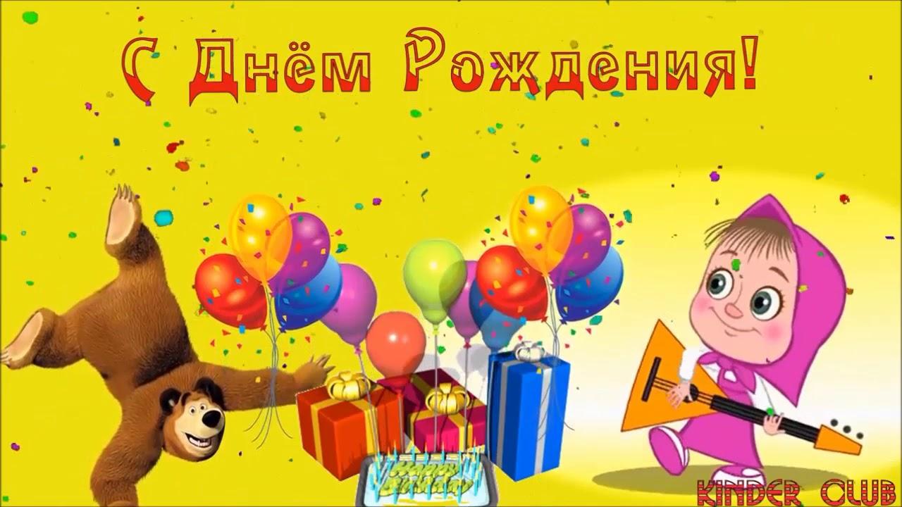 поздравить с днем рождения алекс открытка настоящий успех его