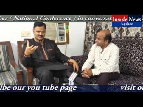 Exclusive interview of Javed Rana MLA Mandher