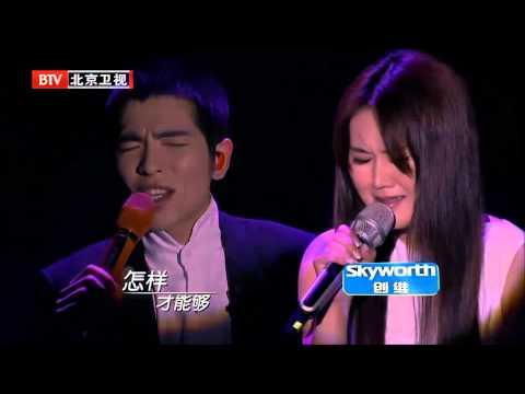 流浪記 / 蕭敬騰 Feat. 王呈章