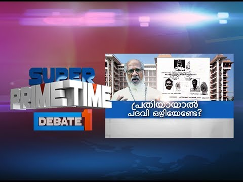 Shouldn't Cardinal, Accused In Crime Case, Demit Office? | Super Prime Time Part 1