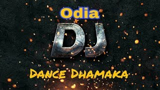 Download lagu Mathare Dei Pata Odhani ( Old Odia Dance Dj Mix Song )