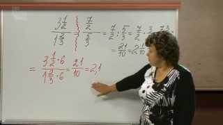 Математика 6 класс. ДЕЛЕНИЕ ОБЫКНОВЕННЫХ ДРОБЕЙ.