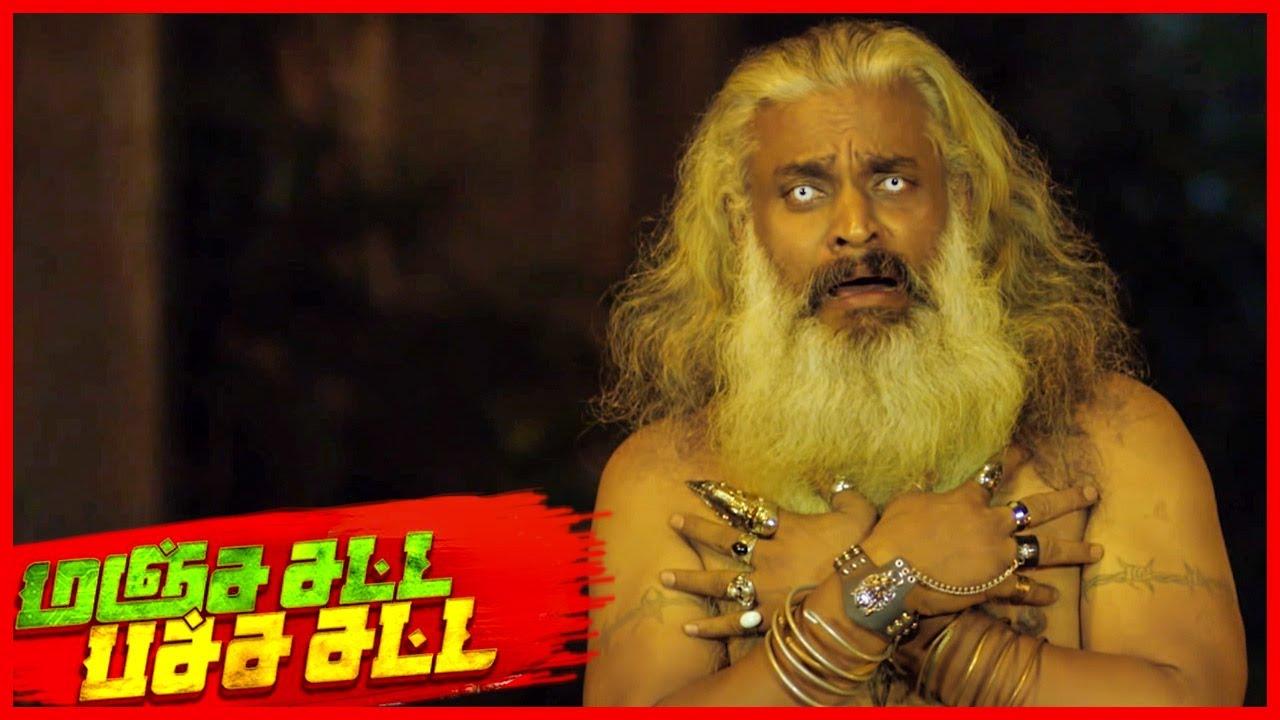 Manja Satta Pacha Satta Tamil Movie | Money gets burnt | Guru Somasundaram | Renu Soundar