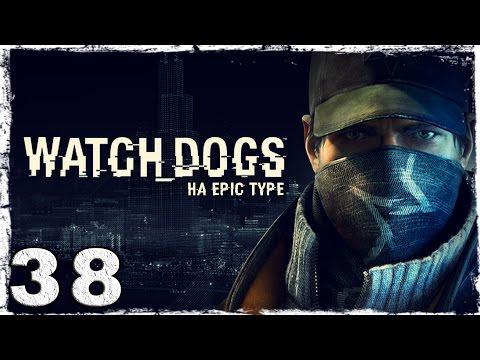 Смотреть прохождение игры [PS4] Watch Dogs. Серия 38 - Стукач.