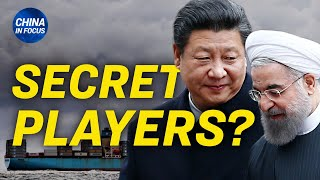 Secret players could be behind HK shell companies; Hunter Biden's role in China firm explained
