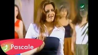 Pascale Machaalani - Daq Deq / باسكال مشعلانى - دق دق