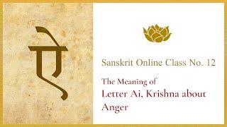 Sanskrit Online Class Session Twelve: Letter Ai, Krishna about Anger