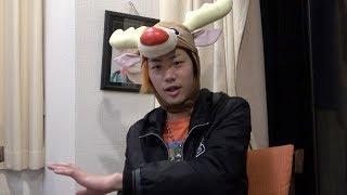 平成最後のクリスマス 東海オンエア活動記録 (事前) thumbnail