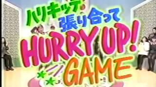 第093回放送 1994年03月20日 バビルくんとロデムくん④(バイクものまね...