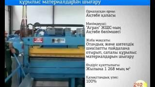 видео Производство металлочерепицы: сырье, технология и оборудование