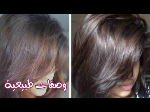 وصفة سهلة وسريعة لتنعيم الشعر وفرده طبيعيا | تنعيم الشعر بدون استشوار