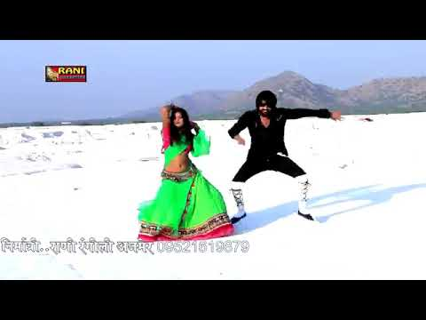2018 Rani Rangili Achako Machako अचको मचको  रानी रंगीली  Rajasthani Best Latest Music Marwadi Song