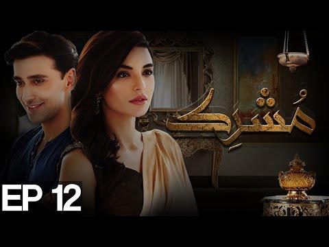 Mushrik - Episode 12 | APlus Drama