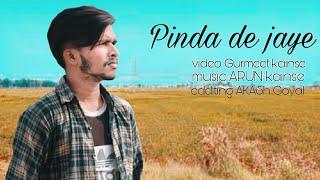 pinda de jaye (Official video) punjabi new song 2020 | music cover by punjabi song