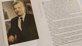 Владимир Банзаракцаев