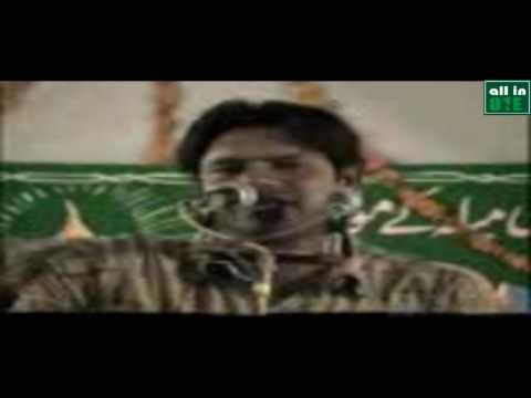 Altaf Ziya  Mein jal raha hoon abra ki chadar utha k laa