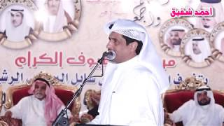 سفر الدغيلبي و ثنيان الرشيدي /  حفل زواج احمد عوض الرشيدي