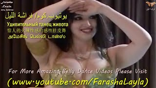 Download Video Goyang Payudara Eksotis Voluptuous Shahrzad Hot Sexy Sensual Belly Dance #15 - شهرزاد رقص شرقي MP3 3GP MP4