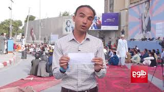 Helmand Peace Convoy Sends Letter To Americans