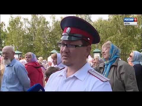 В Яранске завершился крестный ход(ГТРК Вятка)