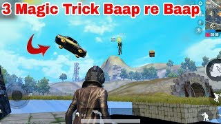 PUBG Mobile 3 Shocking Tricks Only 0.0000 People Know This Trick  Baap Re Baap Magic Trick
