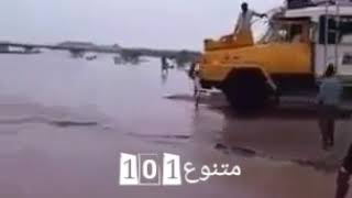 احرف سائق سوداني .. 👌