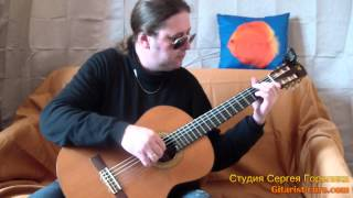 Видео урок (Red Hot Chili Peppers — Californication) м Смоленская МОСКВА Уроки игры на гитаре