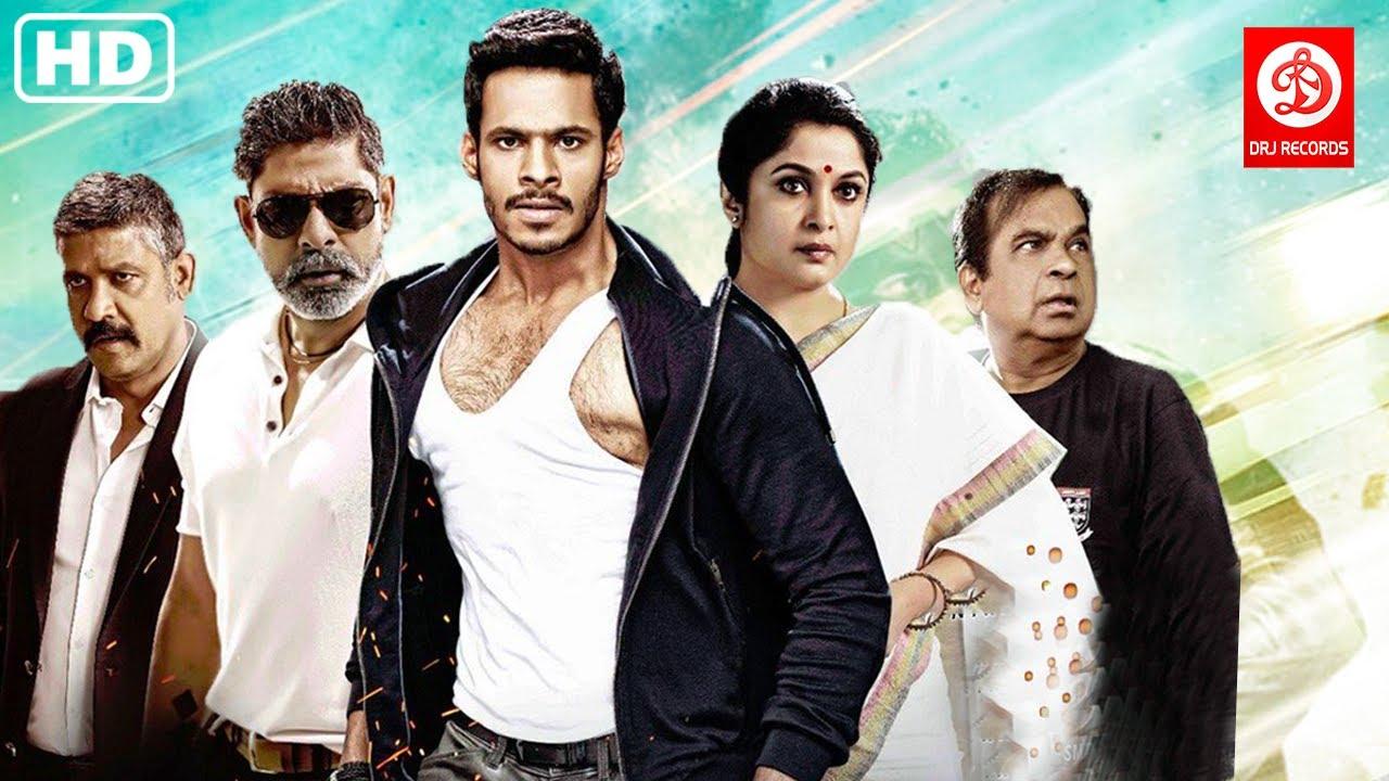 Download Jagapathi Babu Ramya Krishnan   New Released Full Hindi Dubbed Movies   Telugu Hindi Dubbed Movie