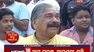 Netanka Saha Saradina   EP-3   Senior Congress Leader Suresh Routray   NEWS18 ODIA