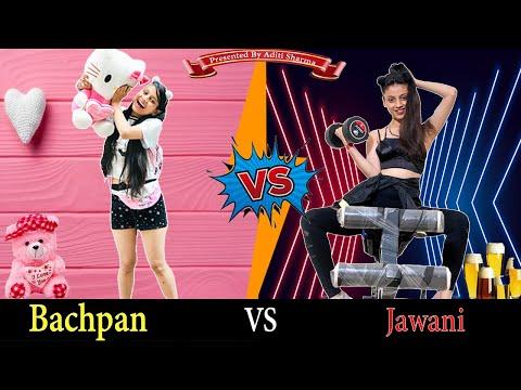 BACHPAN VS JAWANI