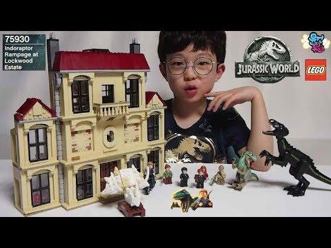[윤건튜브] 레고 75930 쥬라기월드 인도랩터 LEGO Indorapter JurassicWorld FallenKingdom