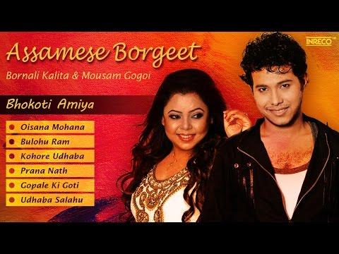 Greatest Music Of Assam | New Assamese Borgeet | Devotional Songs Of Assam | Bornali Kalita