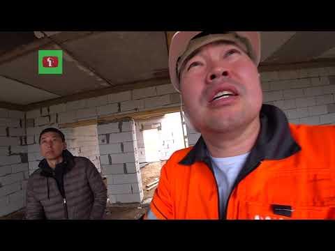 ТРЕЩИНА В ФУНДАМЕНТЕ! Стройка дома в Казахстан