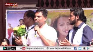 Sophiya - Konkani Movie Review Must watch